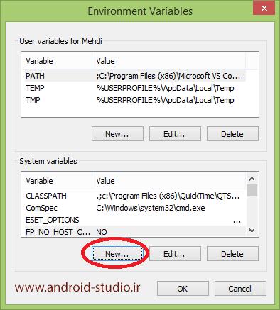 اضافه کردن جاوا به ویندوز