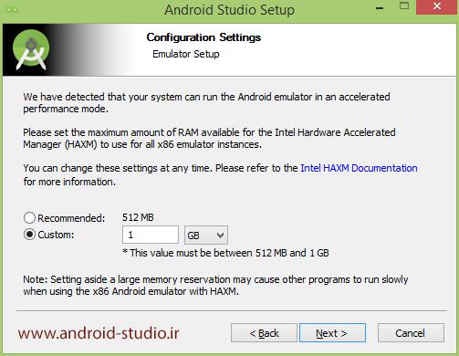 محدودیت RAM شبیه ساز اندروید