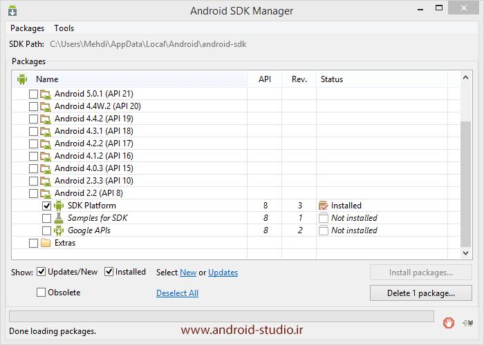 نصب API 8