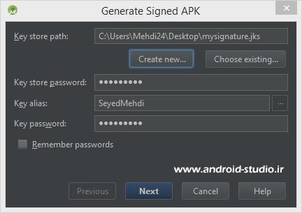 ساخت کلید امضا (Key)