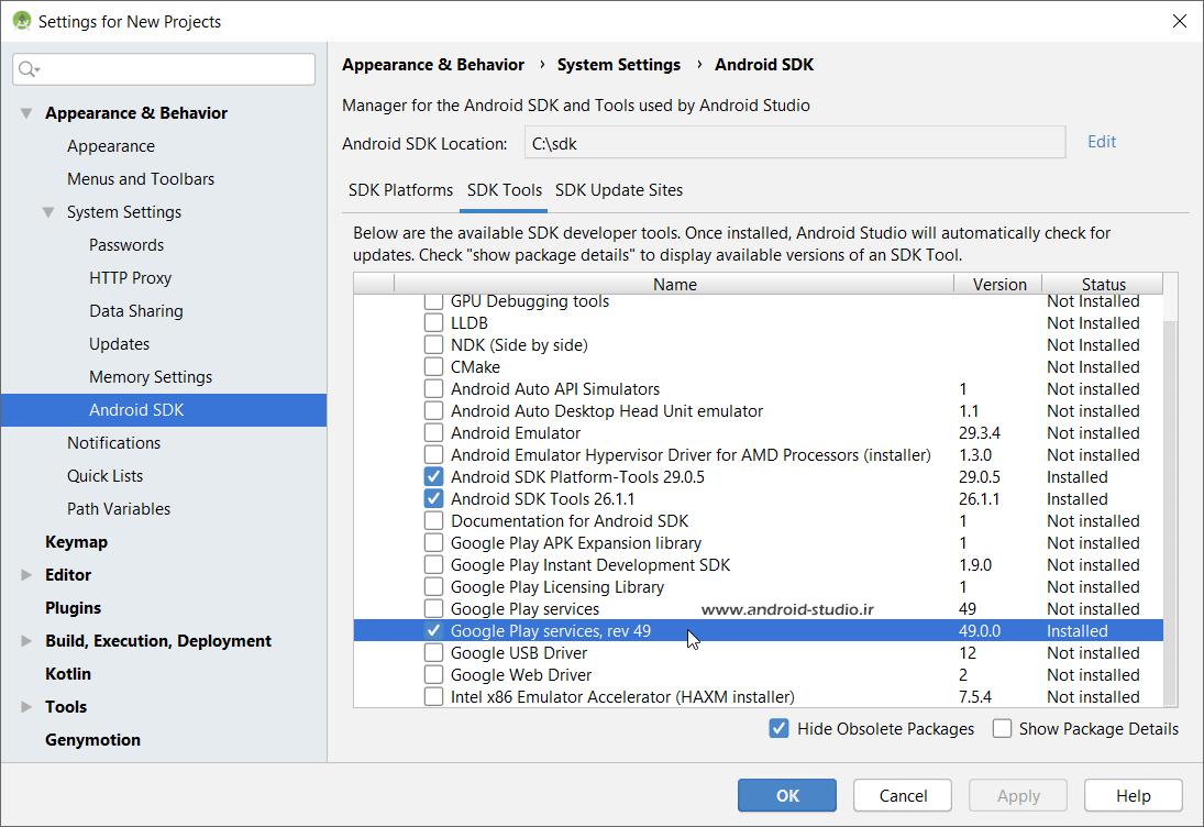 نصب Google Play Services در SDK اندروید استودیو