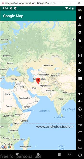 اجرای پروژه نمایش نقشه Google Map اندروید استودیو