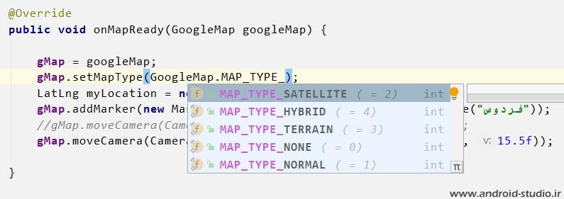 آیتمهای setMapType برای نمایش حالتهای مختلف نقشه گوگل