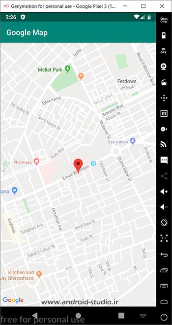 نمایش نقشه نرمال توسط MAP_TYPE_NORMAL