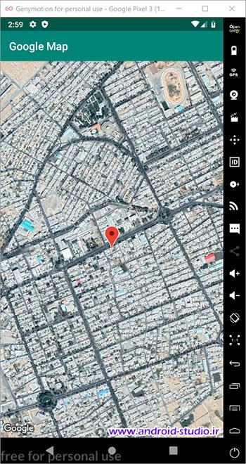 نمایش نقشه ماهوارهای گوگل توسط MAP_TYPE_SATELLITE
