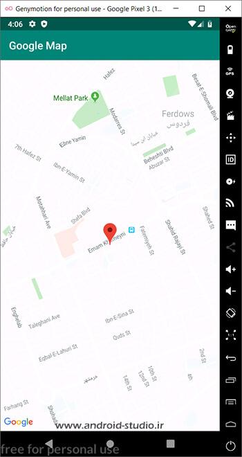 نمایش نقشه Terrain توپوگرافی توسط MAP_TYPE_TERRAIN
