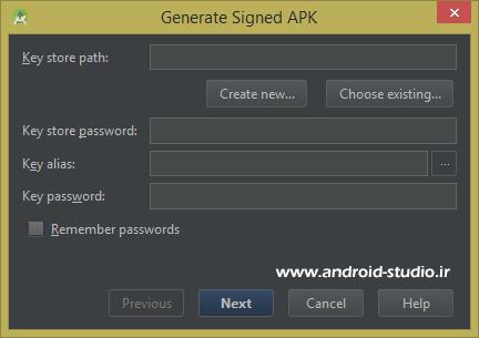 ساخت فایل apk امضا شده