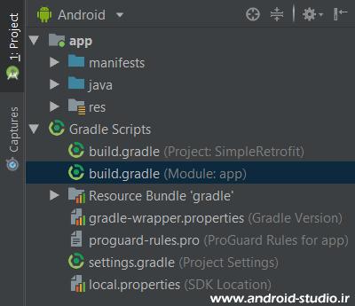 فایل build.gradle (Module:app) در پروژه اندرویدی