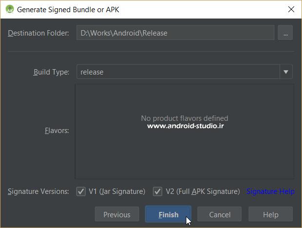 انتخاب release در قسمت Build Type
