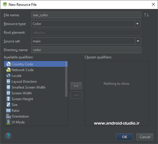 استفاده از state_checked برای تعیین رنگ آیتم انتخاب شده و انتخاب نشده