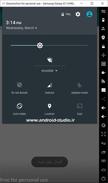 دریافت پیغام رویداد CONNECTIVITY_CHANGE بعد از روشن کردن WiFi دیوایس اندرویدی توسط BroadcastReceiver