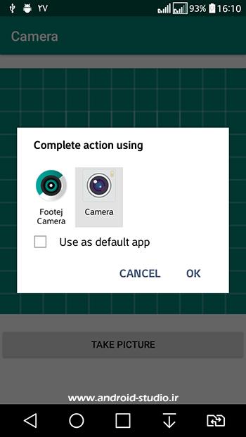 باز کردن اکتیویتی برنامه دوربین با استفاده از متد startActivityForResult