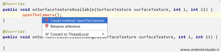 استفاده از متد openCamera در برنامه نویسی اندروید برای باز کردن دوربین