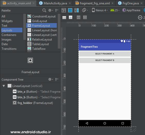 رابط کاربری اکتیویتی activity_main.xml