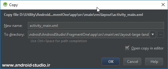 اضافه کردن activity_main.xml به دایرکتوری layout-large-land