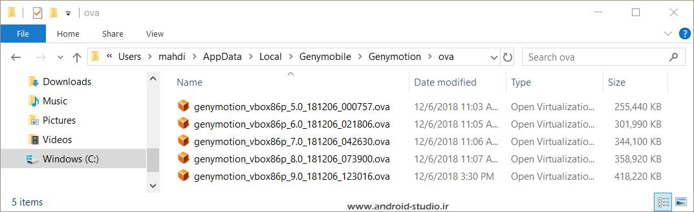 فایلهای ova دیوایس Genymotion