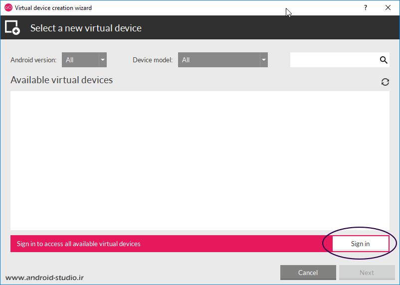 ورود به حساب کاربری Genymotion