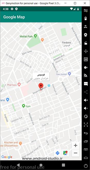 نمایش عنوان و توضیحات محل با کلیک روی Marker نقشه Google Maps