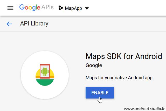 فعال کردن SDK نقشه گوگل برای اندروید
