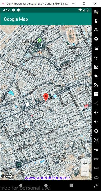 اضافه کردن دکمههای +/- نقشه گوگل توسط متد setZoomControlsEnabled