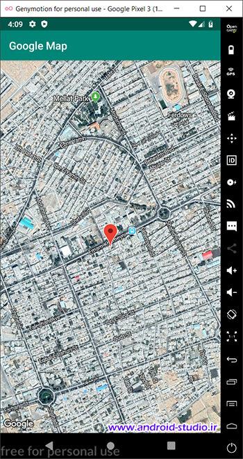 نمایش نقشه هیبرید گوگل توسط MAP_TYPE_HYBRID
