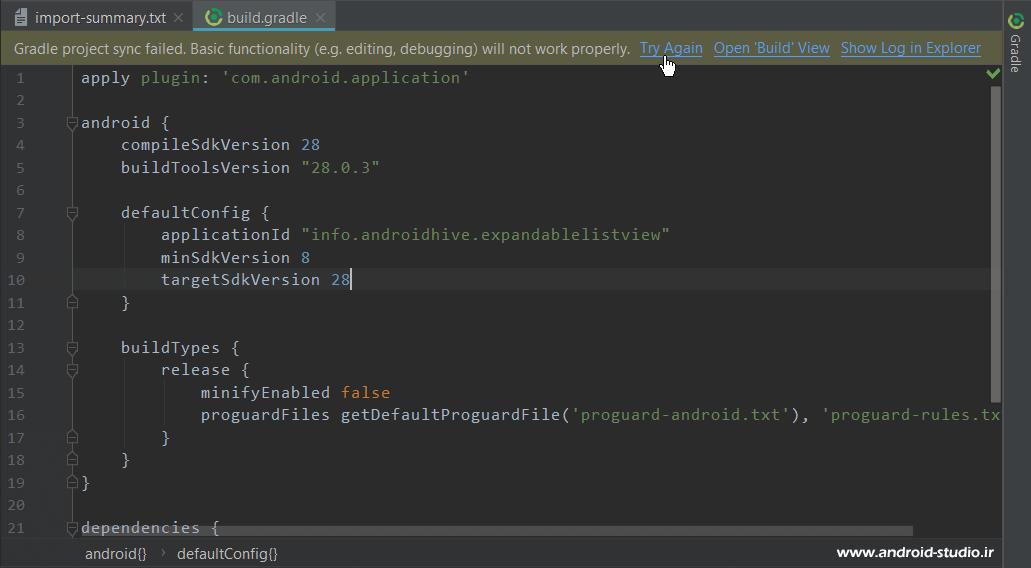 تغییر compileSdkVersion و targetSdkVersion و minSdkVersion