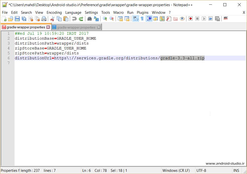 فایل gradle-wrapper.properties در پروژهی اندرویدی