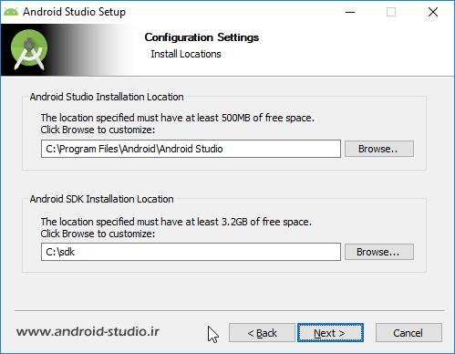 تعیین مسیر نصب SDK