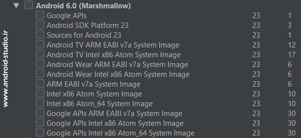 System image های شبیه ساز AVD