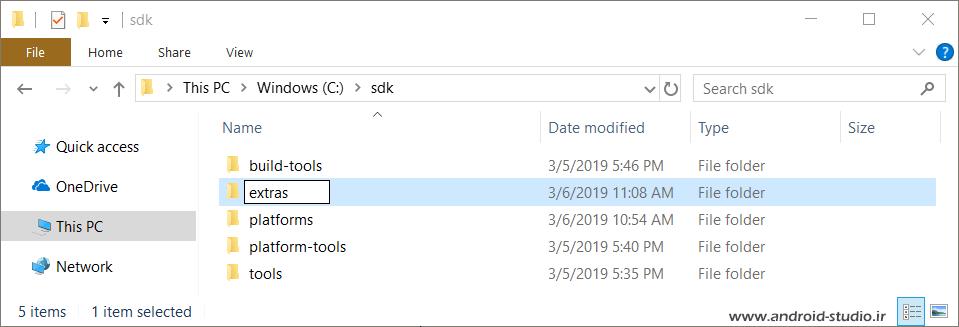 فولدر extras در SDK اندروید
