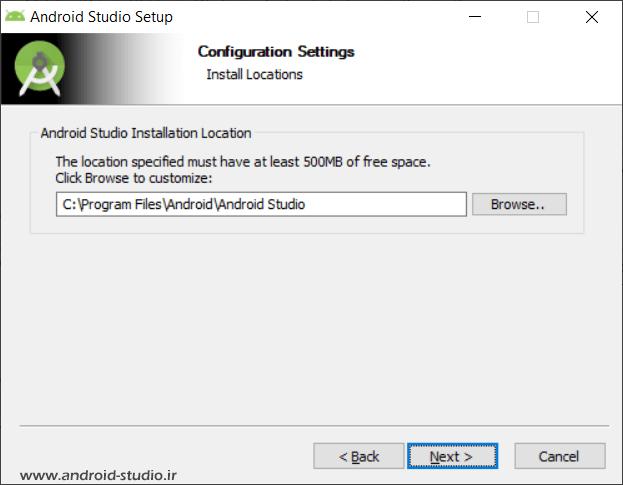 تعیین محل نصب Android Studio