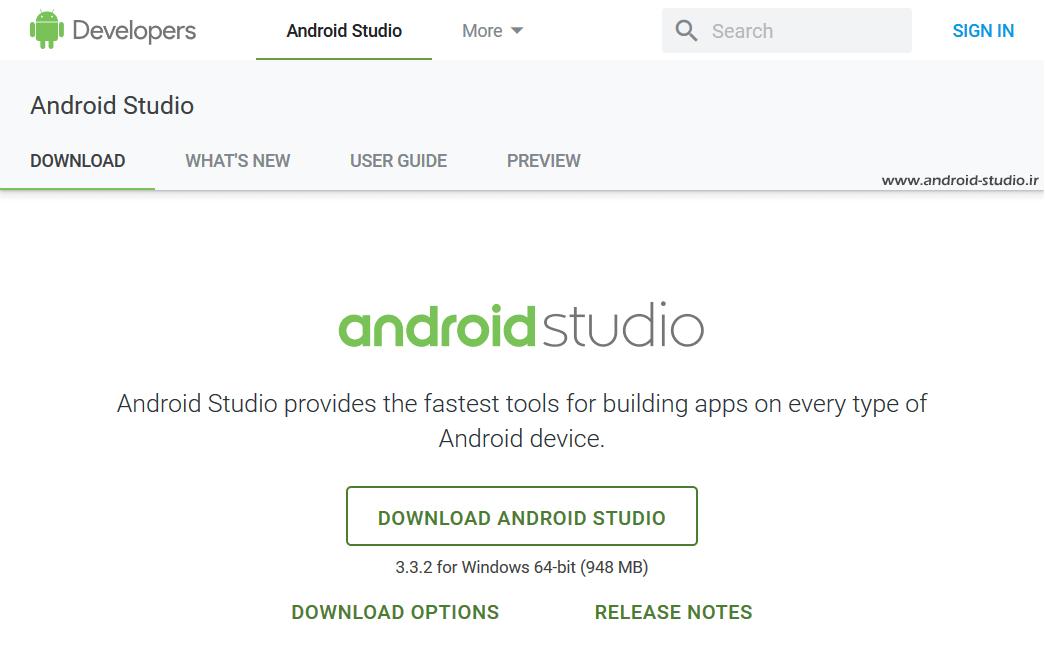 دانلود Android Studio
