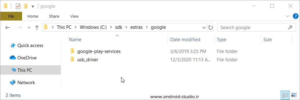 اضافه کردن ابزار usb driver و google_play_services به SDK اندروید