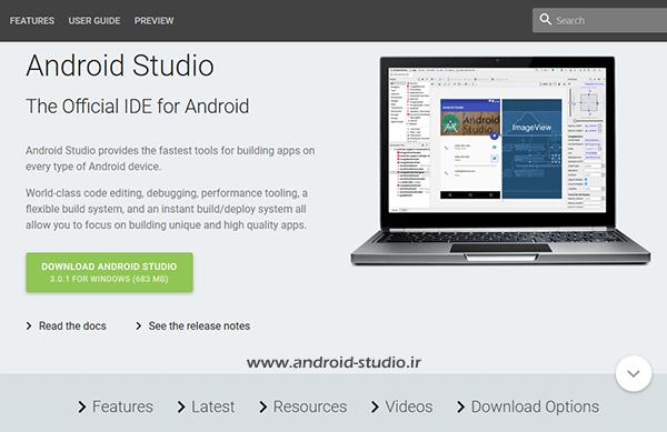وب سایت developer.android.com