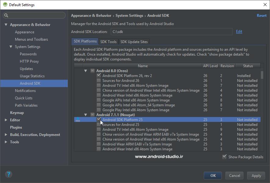 نصب یک Platform API به صورت آنلاین