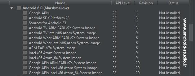 کامپوننت های SDK Platform