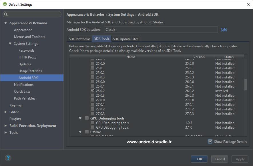 بروزرسانی SDK Tools