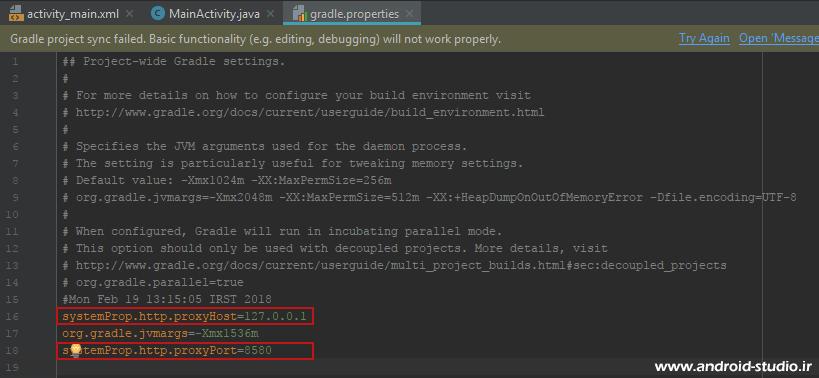 تنظیمات پروکسی در فایل gradle.properties