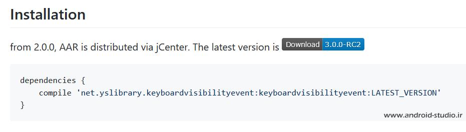 افزودن کتابخانه KeyboardVisibilityEvent به پروژه اندروید در اندروید استودیو
