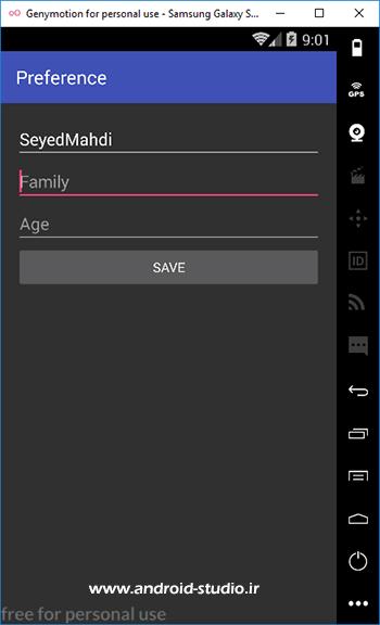 اضافه شدن دو EditText به رابط کاربری