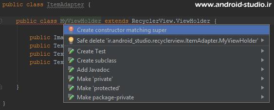 متد سازنده ViewHolder