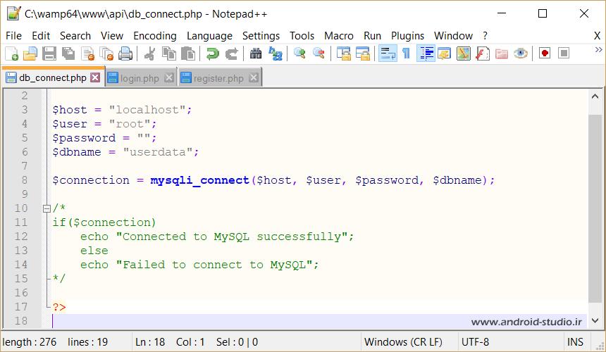 کامنت کردن در PHP