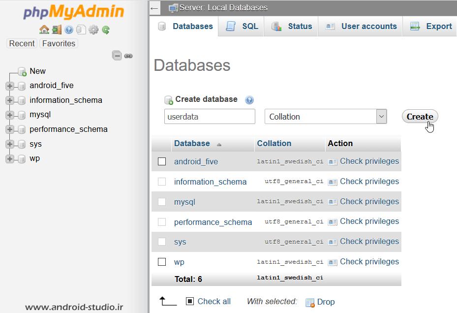 ساخت دیتابیس در phpMyAdmin