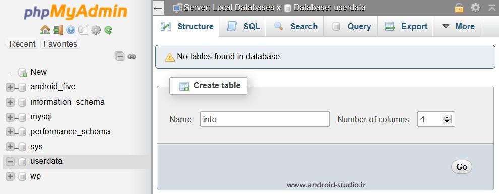 ساخت جدول در دیتابیس MySQL