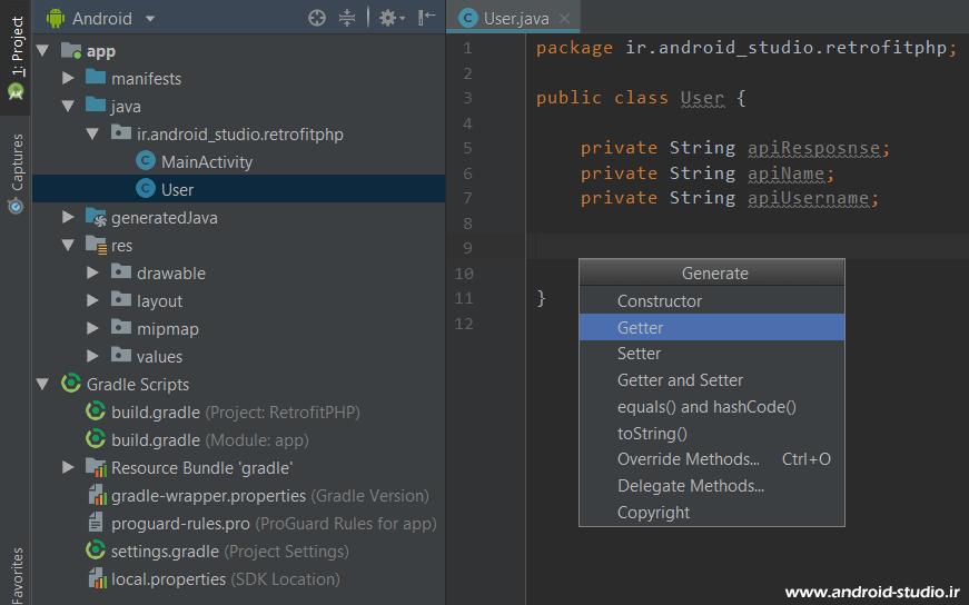 ساخت کلاس User.java در پروژه اندرویدی