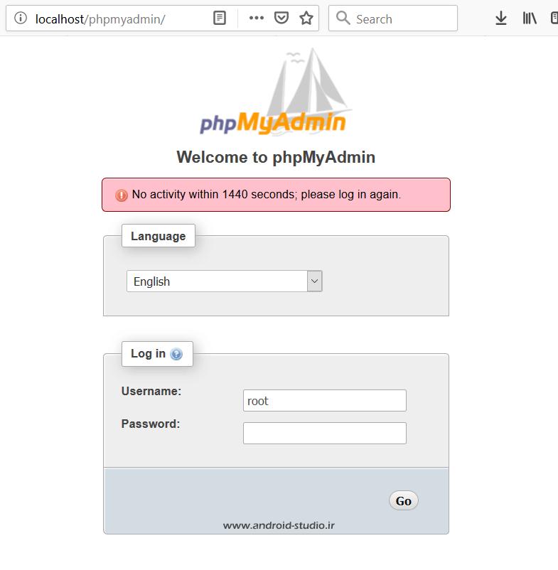 ورود به پنل phpMyAdmin