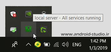 اجرای لوکال سرور WampServer