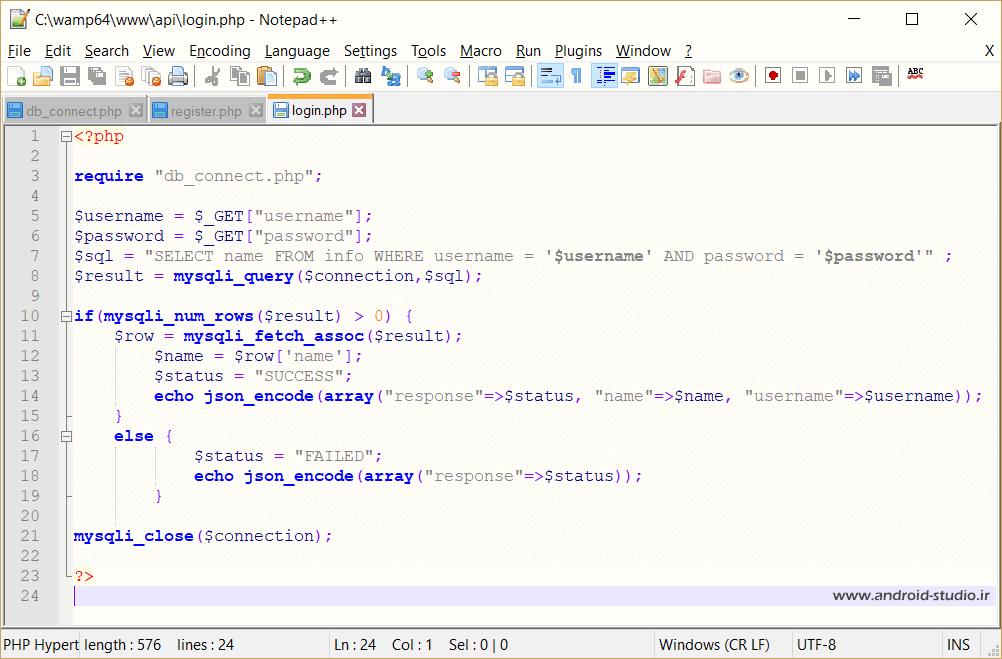بخش ورود وب سرویس