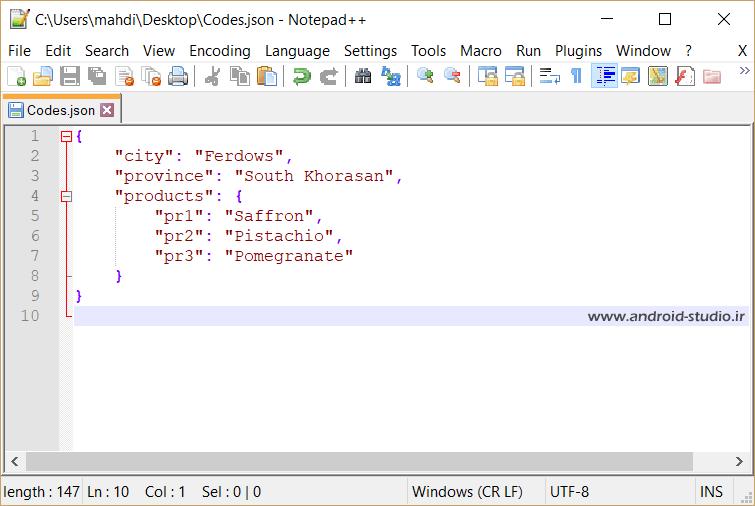 مقدارهای مجاز در JSON