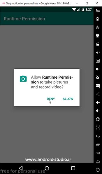 رد کردن درخواست مجوز در runtime permission